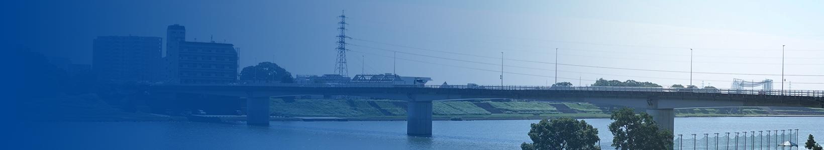 橋梁・耐震
